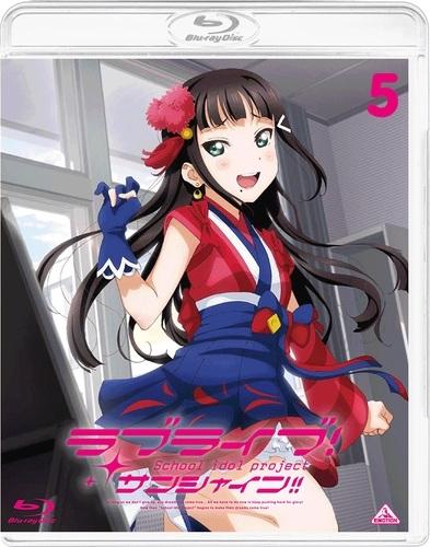 【Blu-ray】TV ラブライブ!サンシャイン!! 5 通常版
