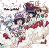 TV デスマーチからはじまる異世界狂想曲 ED 「スキノスキル」/Wake Up,Girls! 通常盤