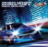 湾岸ミッドナイト MAXIMUMTUNE4 オリジナル・サウンドトラック
