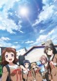 TVアニメ「BanG Dream!(バンドリ)」キャラクターソング Vol.1 戸山香澄