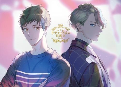 【DVD】TV 宝石商リチャード氏の謎鑑定 第1巻