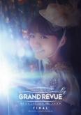 三森すずこ/Mimori Suzuko LIVE 2016 GRAND REVUE