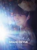 三森すずこ/Mimori Suzuko LIVE 2016 GRAND REVUE 初回限定版