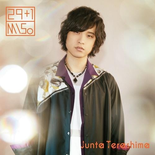 【アルバム】寺島惇太 1stミニアルバム「29+1-MISo-」 初回限定盤