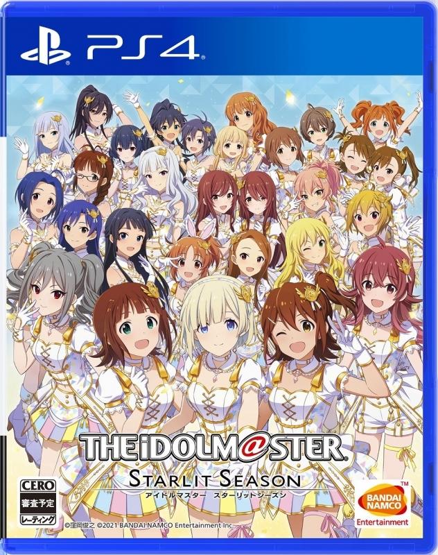 【PS4】アイドルマスター スターリットシーズン