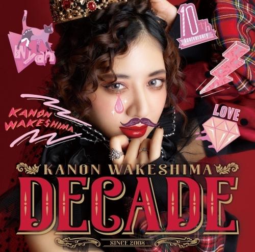 【アルバム】分島花音/DECADE 通常盤