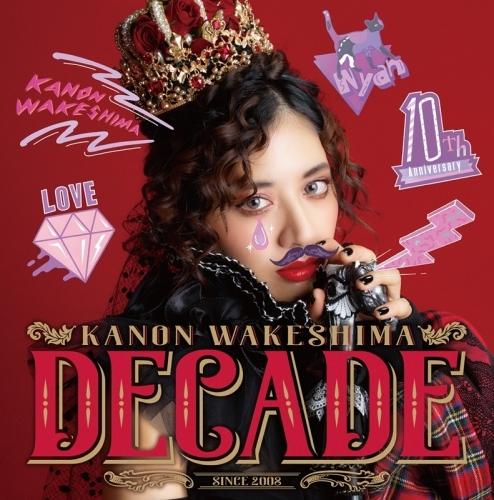 【アルバム】分島花音/DECADE 初回生産限定盤