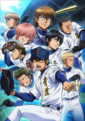 【DVD】TV ダイヤのA SS 7