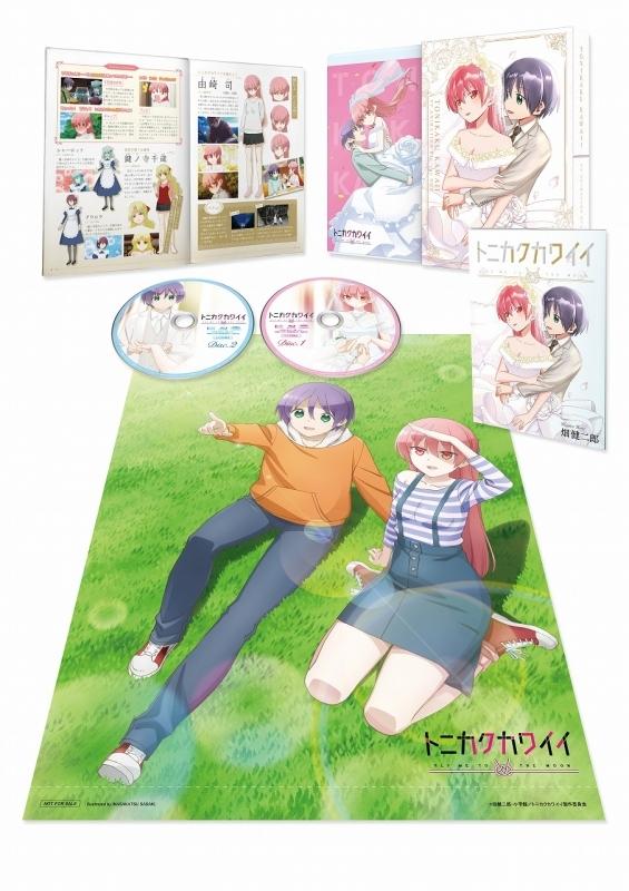 【Blu-ray】 TV トニカクカワイイ Blu-ray BOX サブ画像2