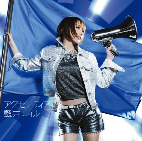 【主題歌】PSV版 デジモンワールド-next Order- 主題歌「アクセンティア」/藍井エイル 通常盤