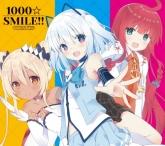 1000ちゃん1st アルバム「1000☆SMILE!!」初回限定盤