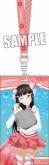 ラブライブ!サンシャイン!! フルカラーチケットホルダー 黒澤 ダイヤ ぬいぐるみ抱っこVer.