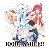 1000ちゃん1st アルバム「1000☆SMILE!!」 通常盤