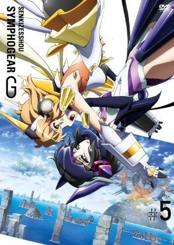 【DVD】TV 戦姫絶唱シンフォギアG 5