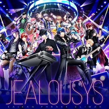 【アルバム】アプリ 快感♥フレーズ CLIMAX 「JEALOUSYS」 【通常盤】