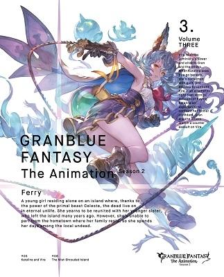 【Blu-ray】TV GRANBLUE FANTASY The Animation Season 2 3 【完全生産限定版】