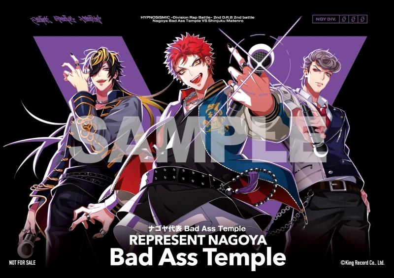 応援店特典:ステッカー(Bad Ass Temple ver.)