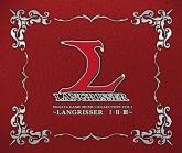 メサイヤゲームミュージックコレクション VOL.1 ~ラングリッサーⅠ・Ⅱ・Ⅲ~