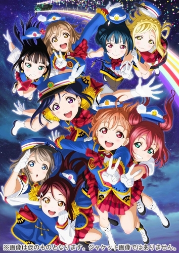 【Blu-ray】ラブライブ!サンシャイン!! Aqours 2nd LoveLive! HAPPY PARTY TRAIN TOUR 埼玉公演Day1