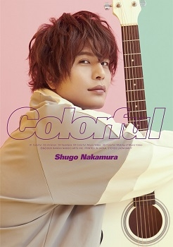 【マキシシングル】仲村宗悟2ndシングル「カラフル」 【初回限定盤】CD+BD