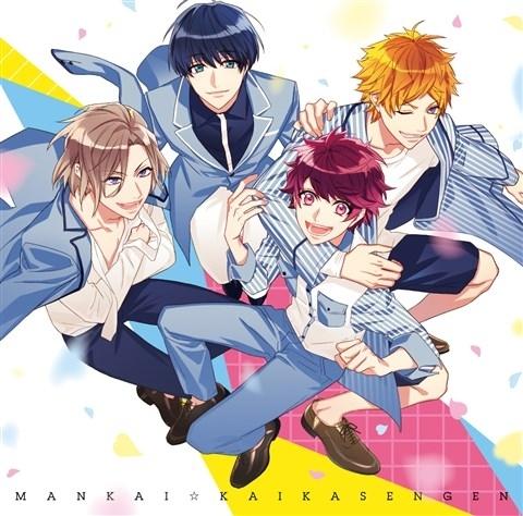 【主題歌】ゲーム A3! 主題歌「MANKAI☆開花宣言」/A3ders!