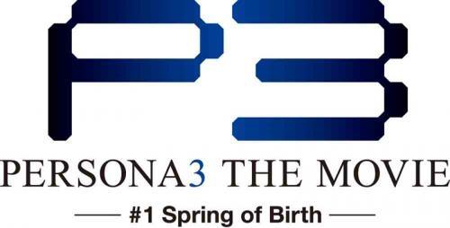 【Blu-ray】劇場版 ペルソナ3 #1 Spring of Birth 完全生産限定版 サブ画像2