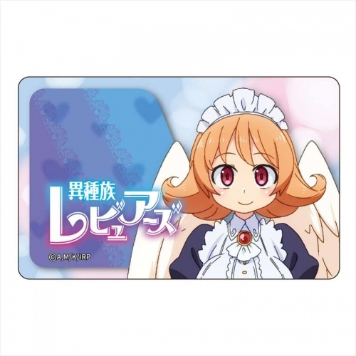 【グッズ-ステッカー】異種族レビュアーズ ICカードステッカー メイドリー