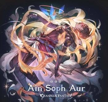 【キャラクターソング】Ain Soph Aur ~GRANBLUE FANTASY~