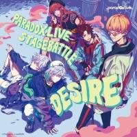 """【マキシシングル】Paradox Live Stage Battle """"DESIRE"""" /BAE×cozmez"""