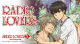 ラジオ SUPER LOVERS RADIO LOVERS Vol.2