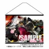 BONNOU FESTIVAL 2017 タペストリー(かれい)
