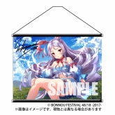 BONNOU FESTIVAL 2017 タペストリー(sakiyama)