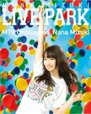 水樹奈々/ NANA MIZUKI LIVE PARK × MTV Unplugged: Nana Mizuki