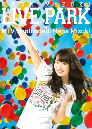 【DVD】水樹奈々/ NANA MIZUKI LIVE PARK × MTV Unplugged: Nana Mizuki