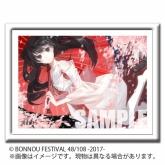 BONNOU FESTIVAL 2017 複製原画(あすぱら)