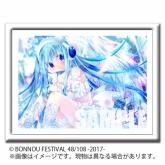 BONNOU FESTIVAL 2017 複製原画(河南あすか)