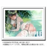 BONNOU FESTIVAL 2017 複製原画(神山彩)