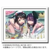 BONNOU FESTIVAL 2017 複製原画(ぎふたひろし)