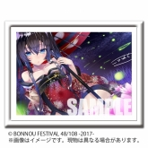 BONNOU FESTIVAL 2017 複製原画(こうましろ)