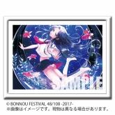 BONNOU FESTIVAL 2017 複製原画(森乃ばんび)