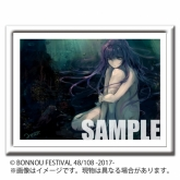 BONNOU FESTIVAL 2017 複製原画(りーん)