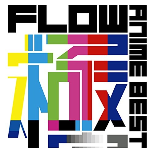 【アルバム】FLOW/FLOW ANIME BEST 極 通常盤