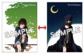 「早期予約したから僕が出てきたんだ」キャンペーン(早期予約特典):アニメ描き下ろしイラスト使用A3チェンジングポスター