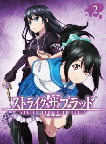 【Blu-ray】OVA ストライク・ザ・ブラッドIII Vol.2