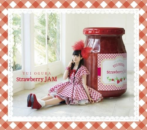 【アルバム】小倉唯/Strawberry JAM DVD盤
