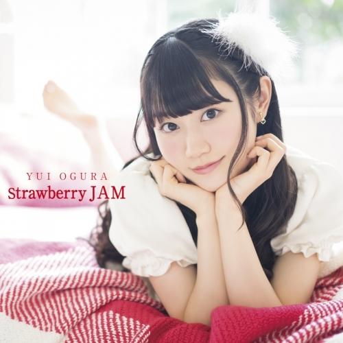 【アルバム】小倉唯/Strawberry JAM CD盤
