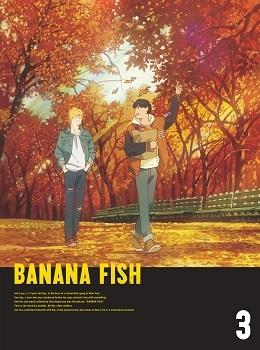 【Blu-ray】TV BANANA FISH Blu-ray Disc BOX 3 完全生産限定版