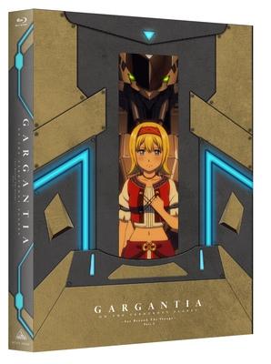【Blu-ray】OVA 翠星のガルガンティア ~めぐる航路、遥か~ 後編 特装限定版