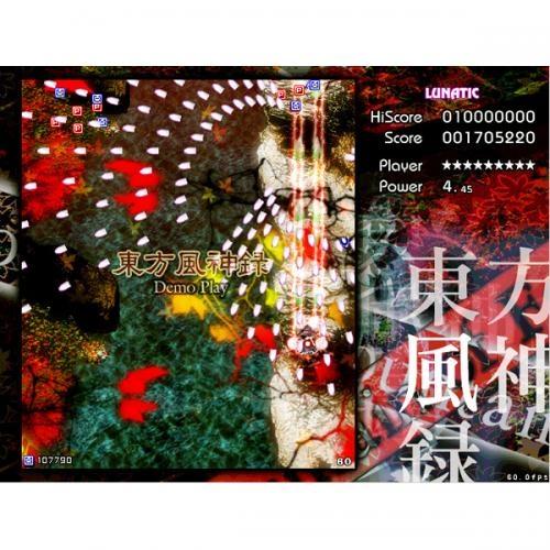 【同人ソフト】東方風神録 サブ画像2