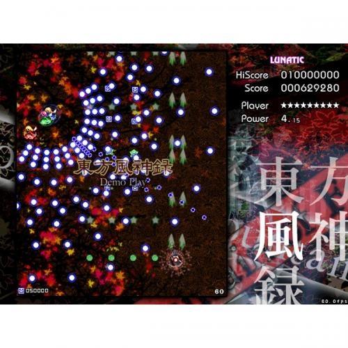 【同人ソフト】東方風神録 サブ画像3